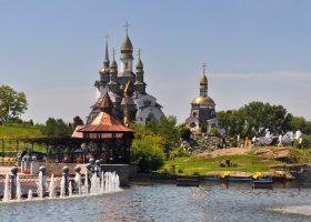 Туры в Буки и по Украине