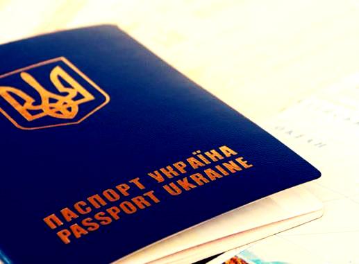 Закордонний паспорт України